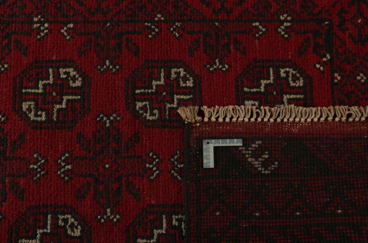 Dywan  Aktscha 1361383 80x244cm