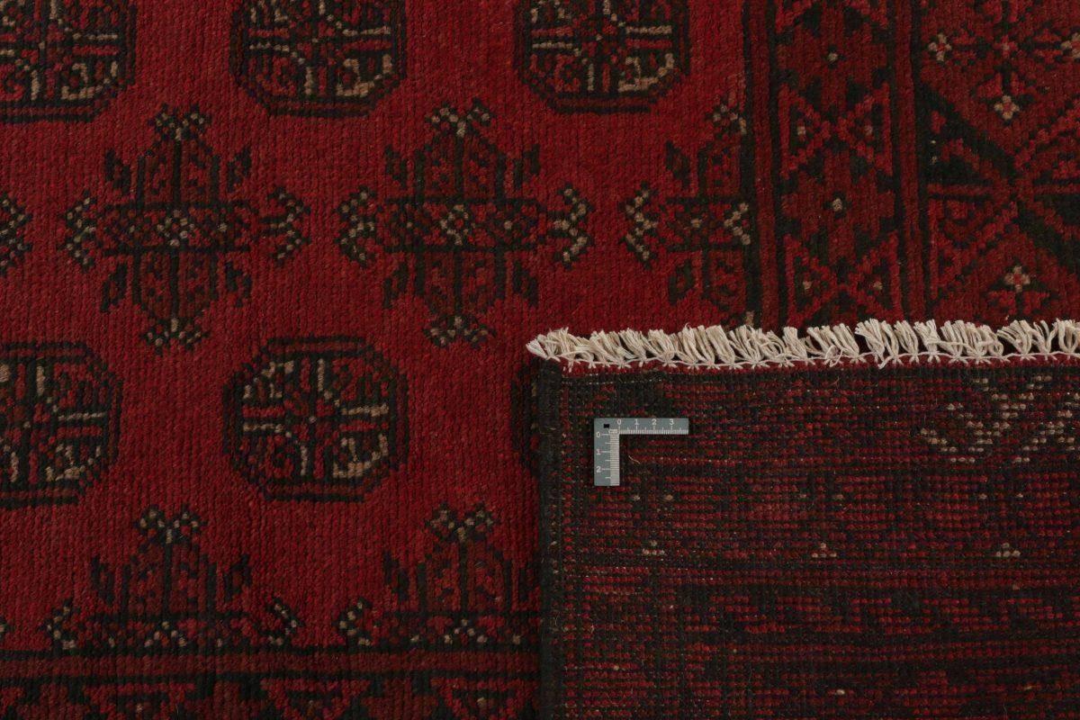 Dywan  Aktscha 1397355 200x289cm