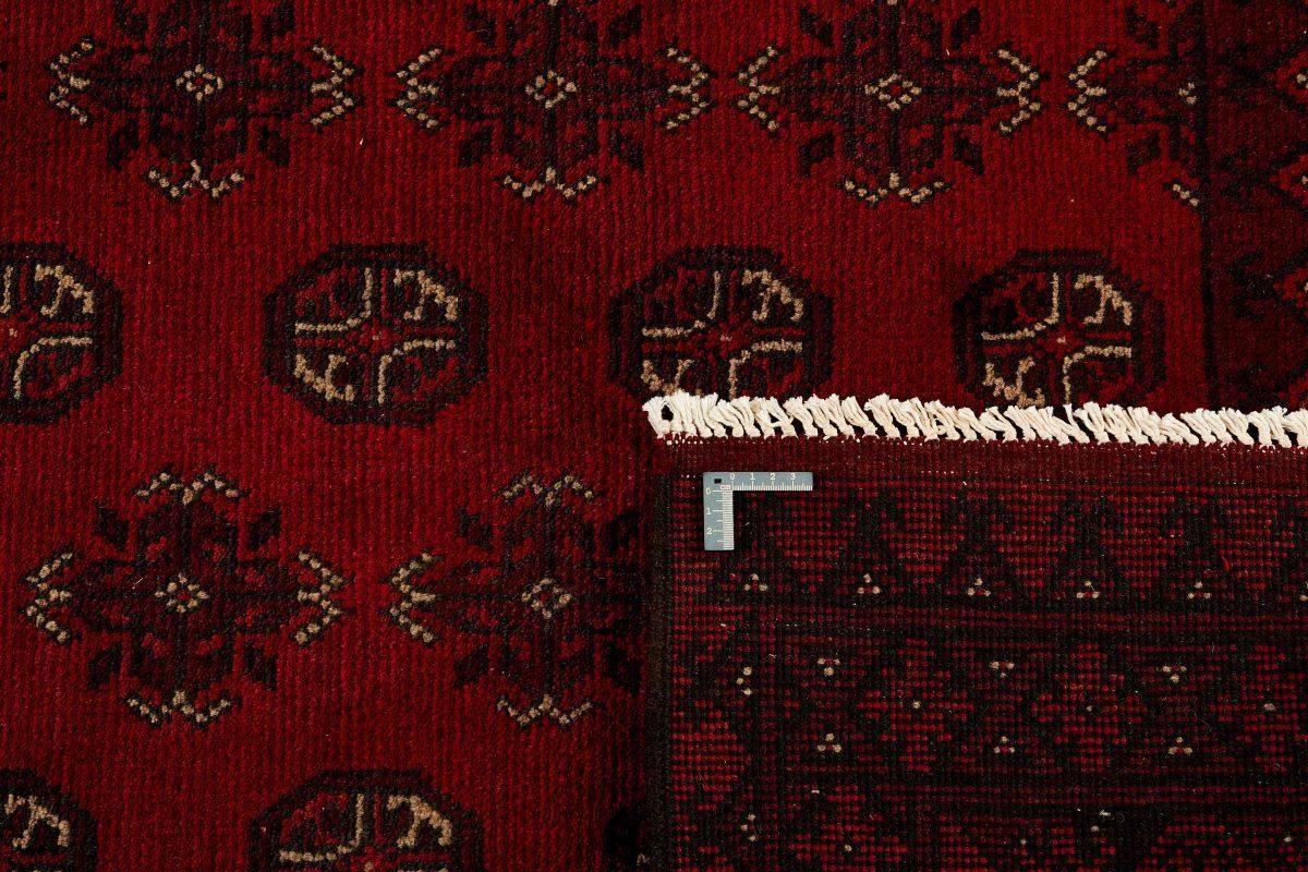 Dywan  Aktscha 1398064 148x196cm