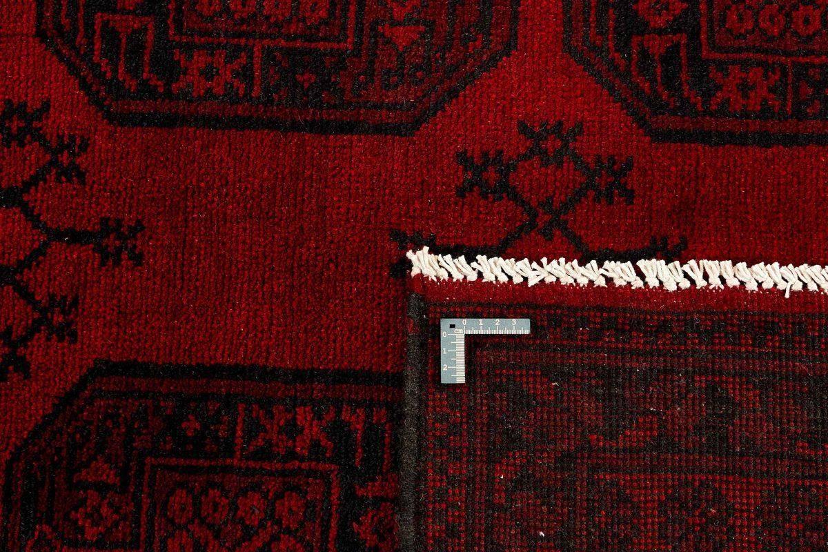 Dywan  Aktscha 1398079 148x198cm