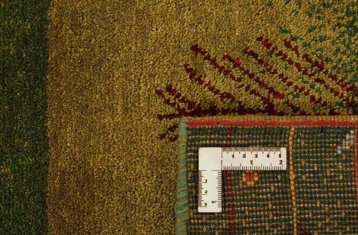 Dywan  Gabbeh Fine  1421208 172x246cm
