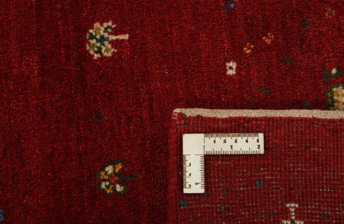 Dywan  Gabbeh Fine  1421215 169x241cm