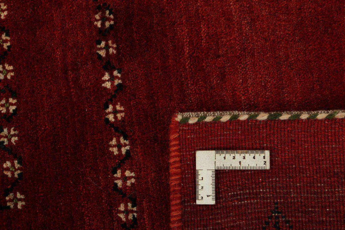 Dywan  Gabbeh Fine  1421216 173x240cm