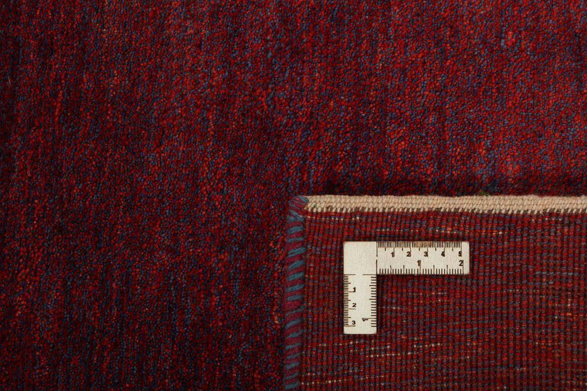 Dywan  Gabbeh Fine  1421219 170x236cm