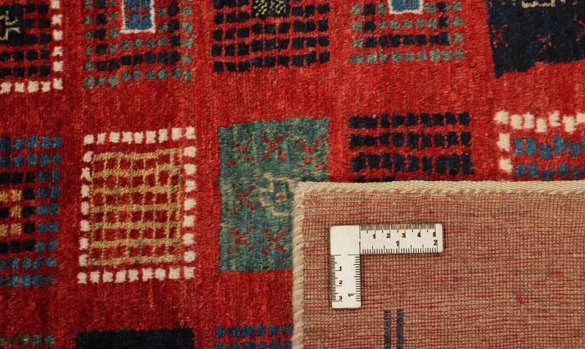 Dywan  Gabbeh Fine  1421250 110x158cm
