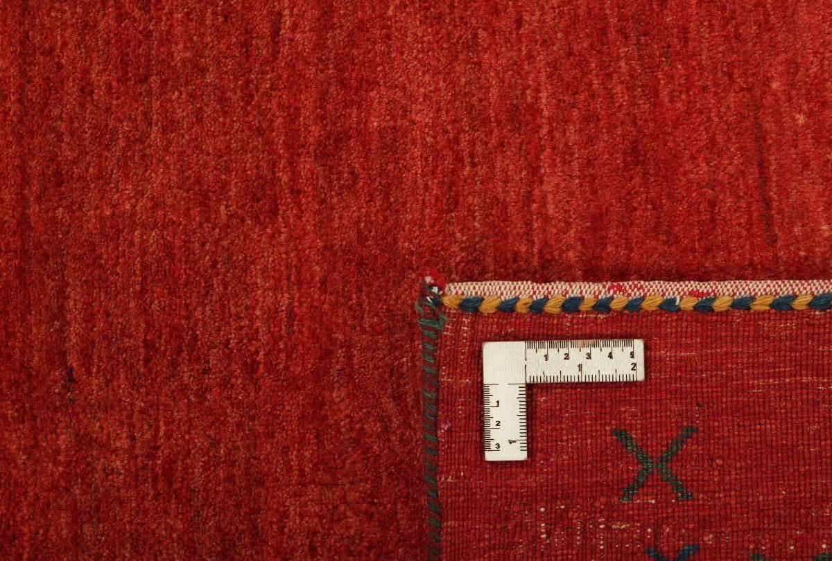 Dywan  Gabbeh Fine  1421307 101x155cm