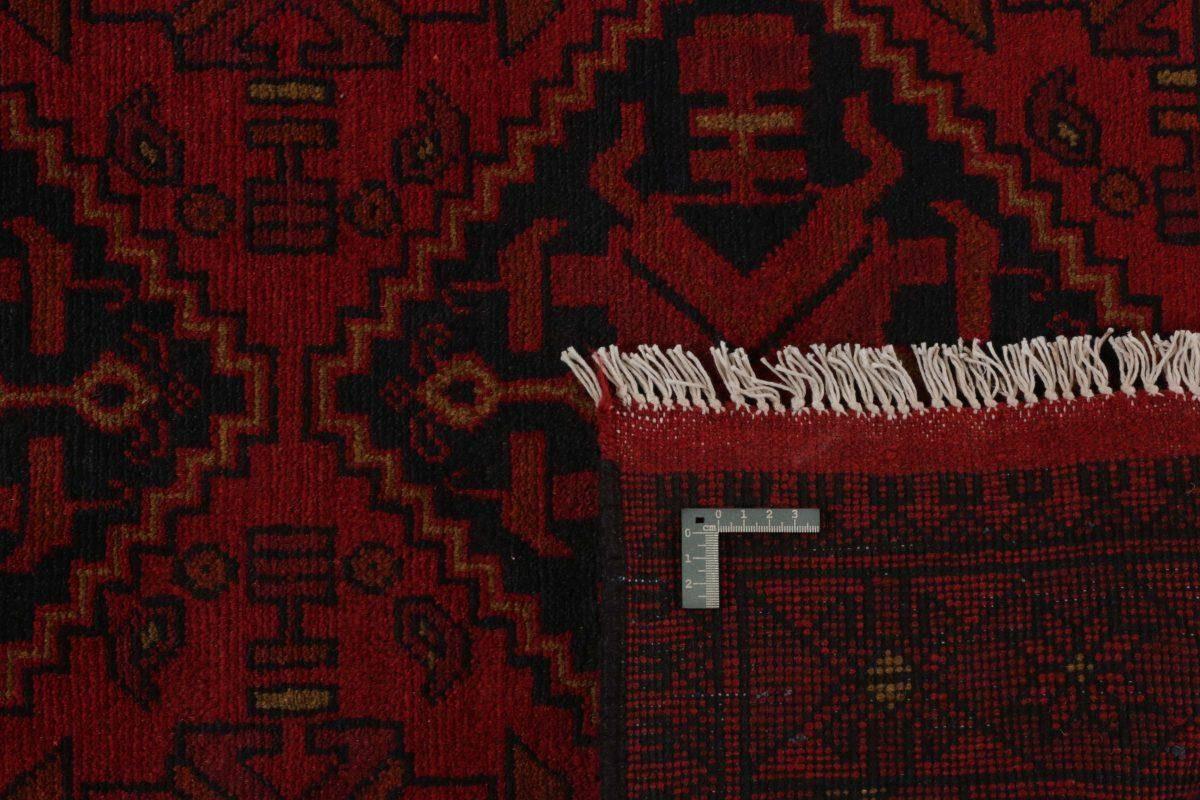 Dywan  Gl. Afghan 1361313 76x188cm