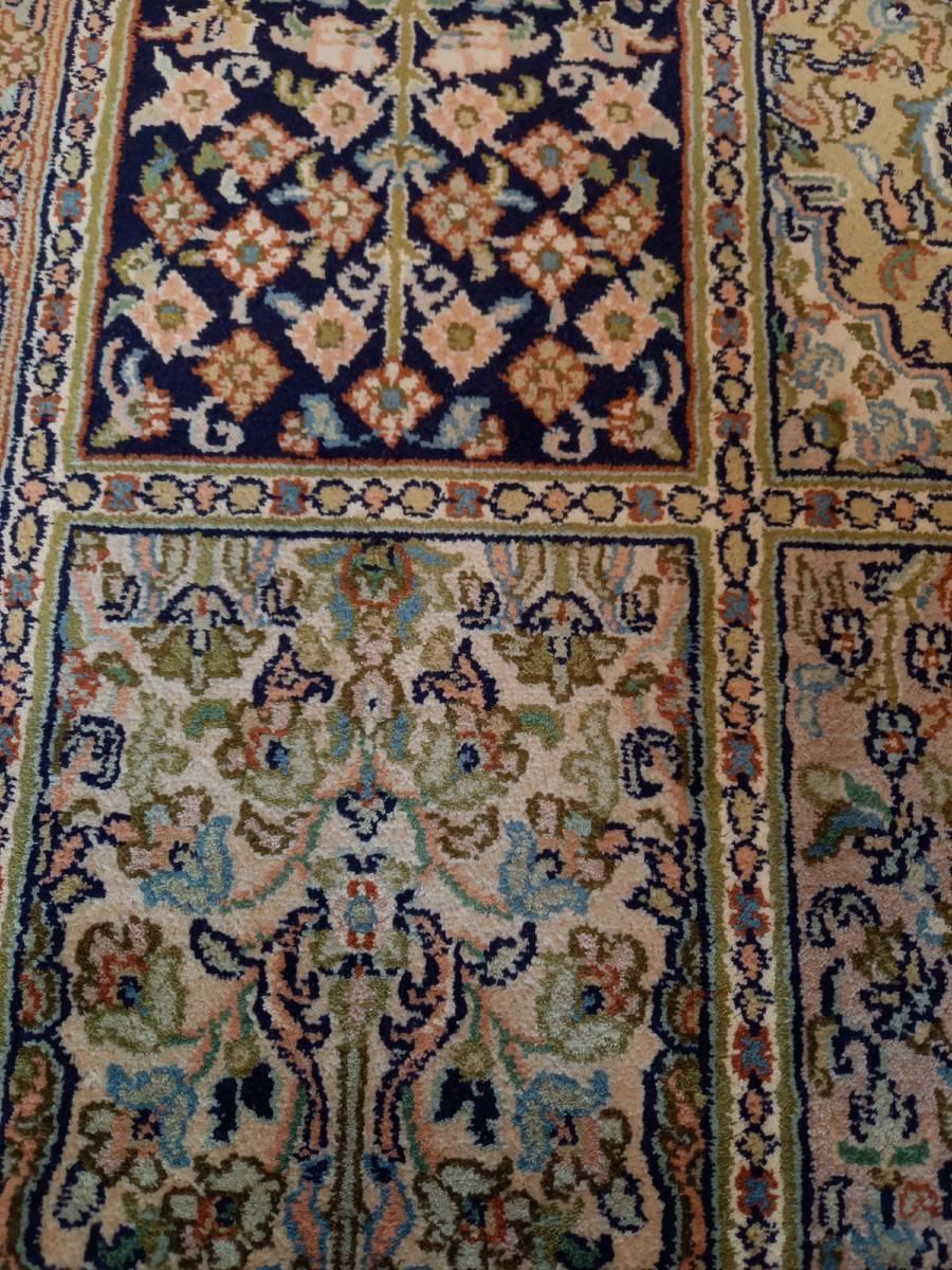 Dywan Jedwabny Heritage Silk 064 x 096 109242