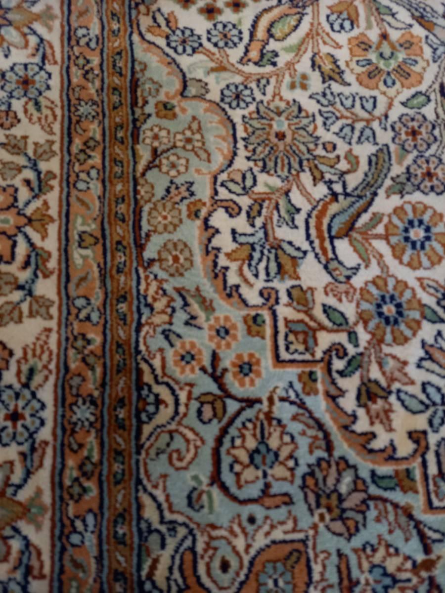 Dywan Jedwabny Heritage Silk 092 x 155 101489