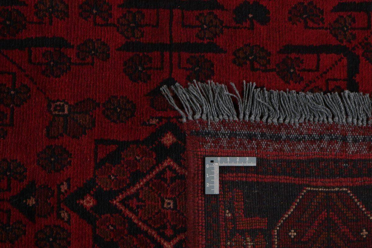 Dywan  Old Afghan 1274288 76x477cm