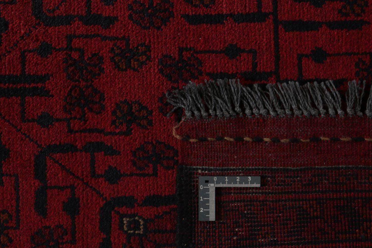 Dywan  Old Afghan 1315071 194x293cm