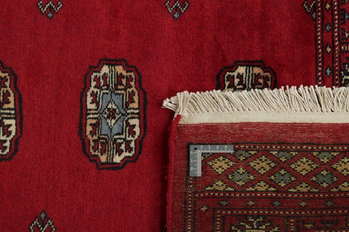 Dywan  Pakistan Bokhara  1382123 78x374cm
