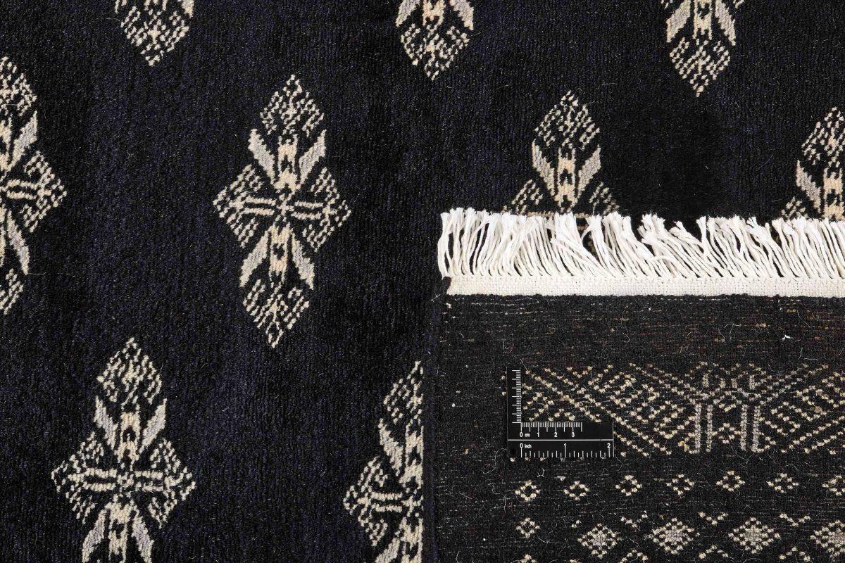 Dywan  Pakistan Bokhara 1407130 200x296cm