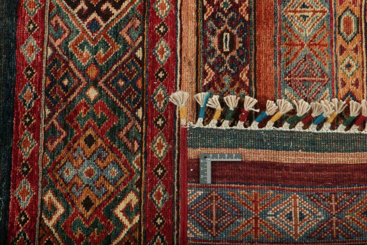 Dywan  Shall Collection 1384159 84x290cm