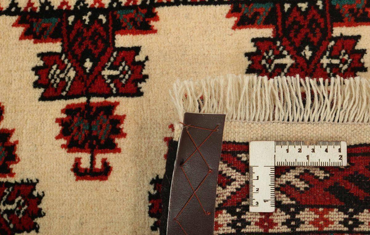 Dywan  Torkaman Fine 1421127 78x194cm