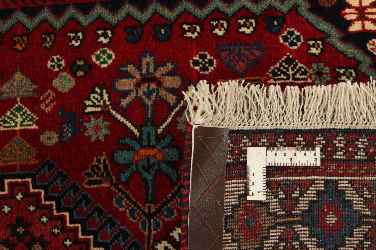 Dywan  Yalameh 1415988 86x198cm