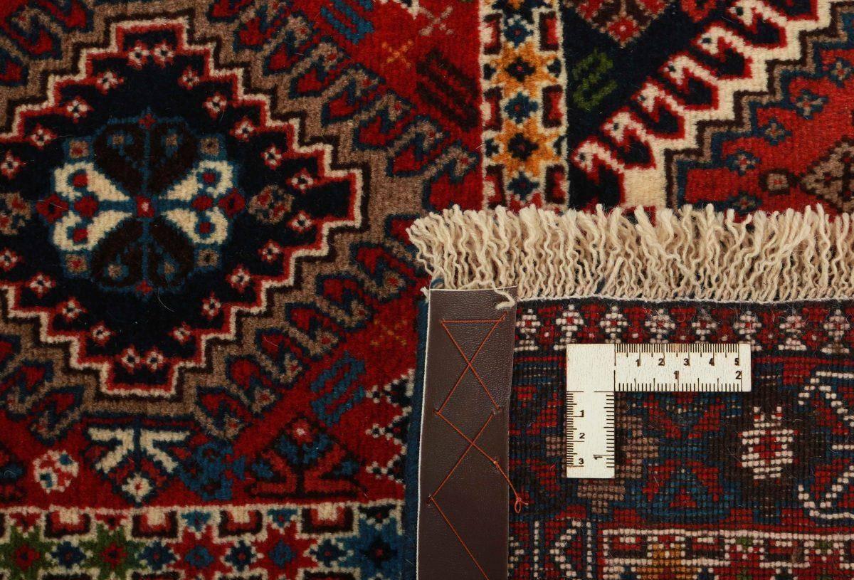 Dywan  Yalameh 1417385 84x193cm