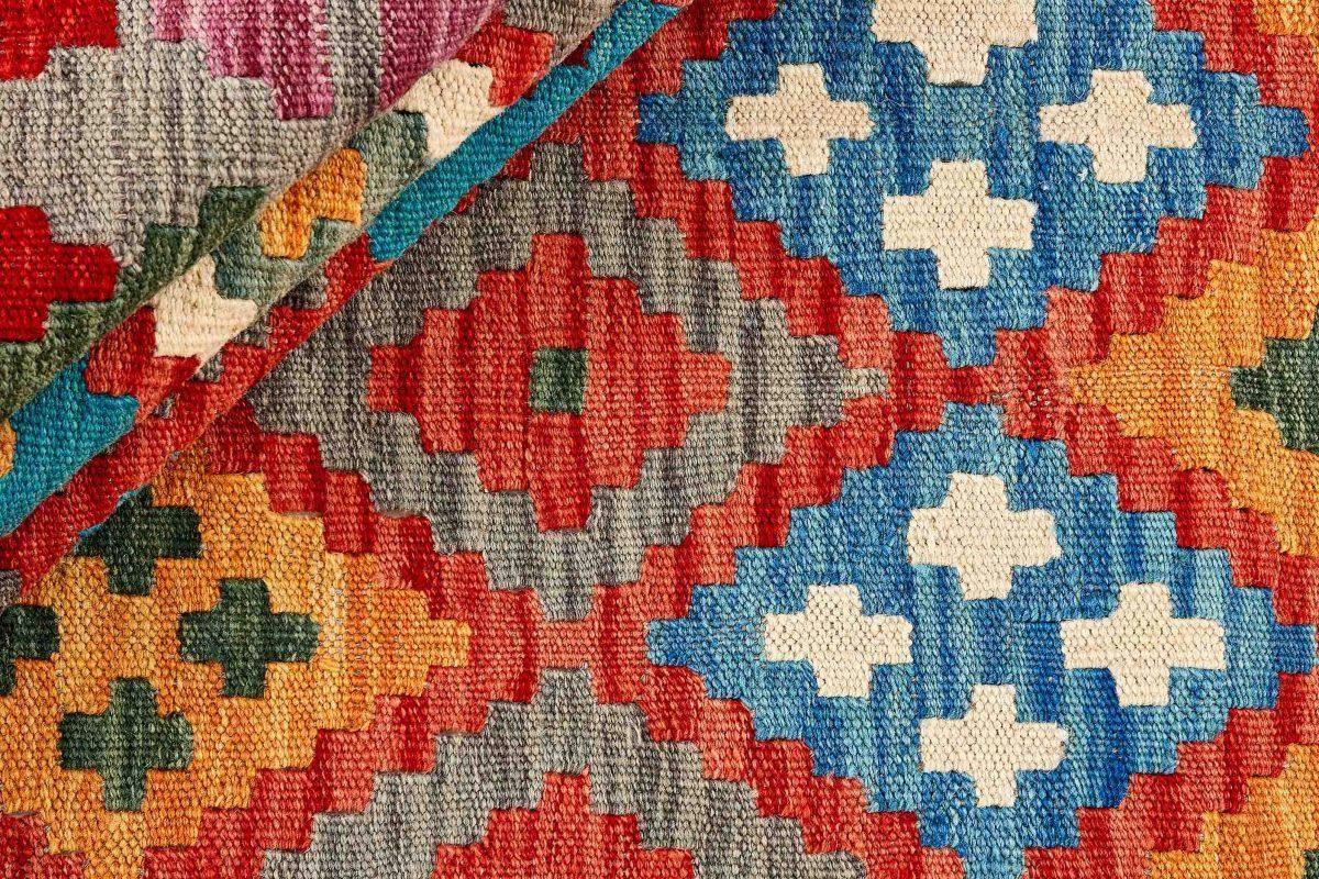 Dywan kilimowy  Afghan Kelim 1414766 175x232cm