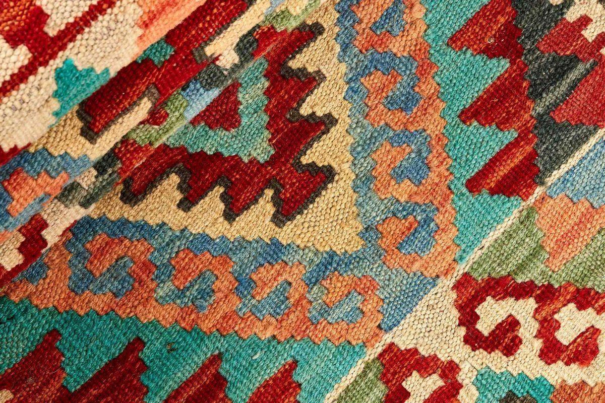 Dywan kilimowy  Afghan Kelim 1419434 61x199cm