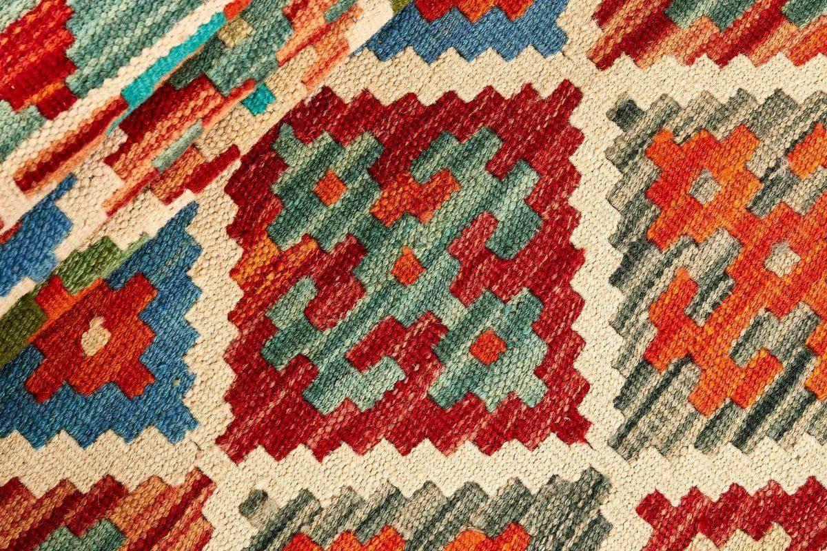 Dywan kilimowy  Afghan Kelim 1419444 62x196cm