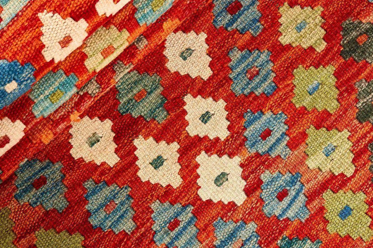 Dywan kilimowy  Afghan Kelim 1419459 62x181cm