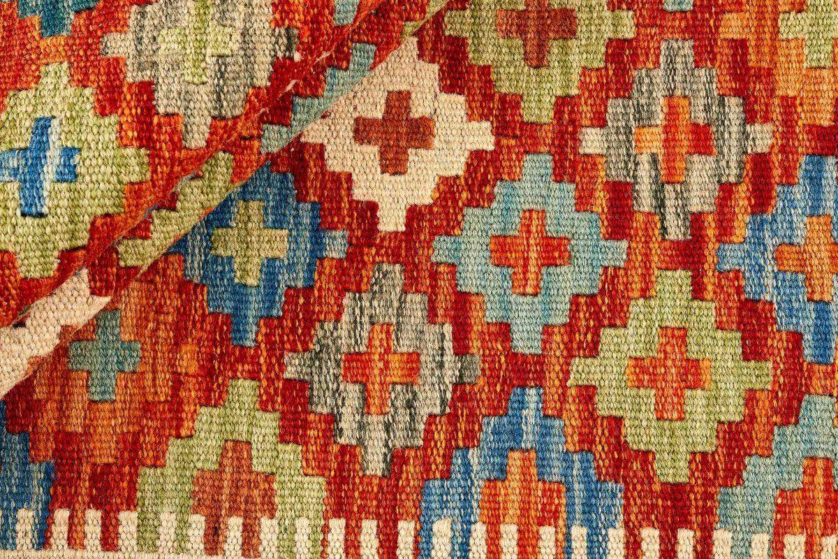 Dywan kilimowy  Afghan Kelim 1419465 88x116cm