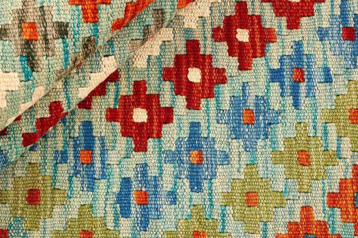 Dywan kilimowy  Afghan Kelim 1419475 80x121cm