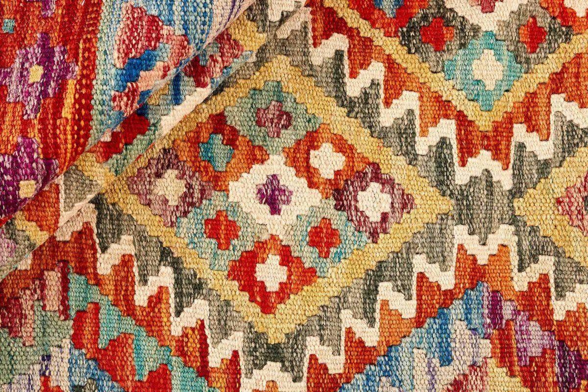 Dywan kilimowy  Afghan Kelim 1419736 153x197cm