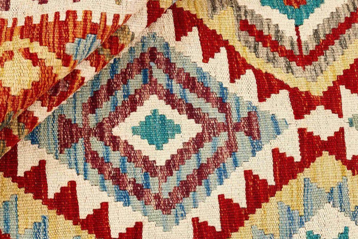 Dywan kilimowy  Afghan Kelim 1419798 150x210cm