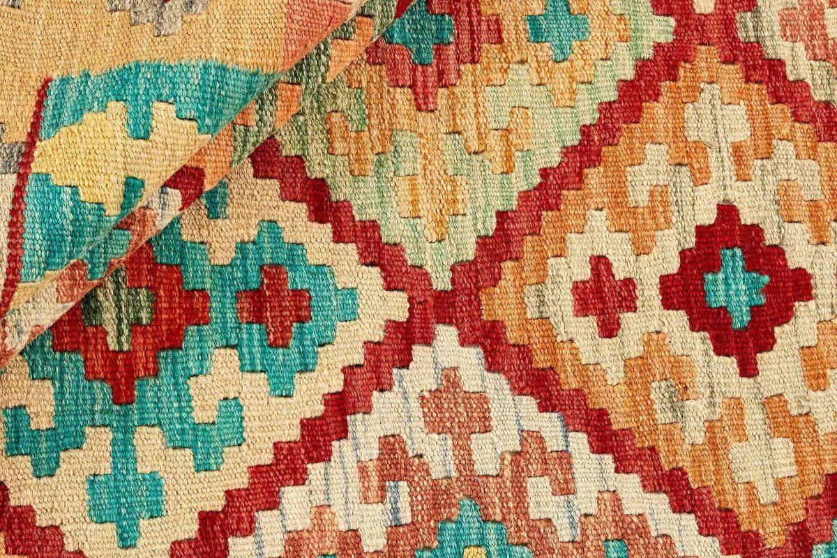 Dywan kilimowy  Afghan Kelim 1425932 159x206cm